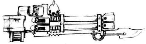 File:Reaper Autocannon3.jpg