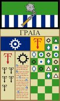 Legio Astraman Princeps Honour Banner