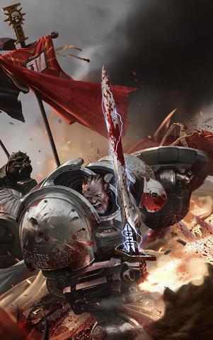 Файл:Draigo Combat.png