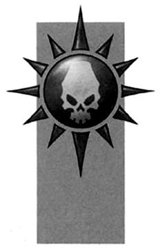 File:Kabal of the Dying Sun Icon.jpg