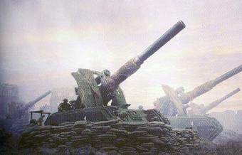Basilisk | Warhammer 40k | Fandom