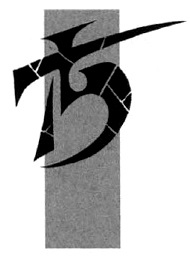 File:Broken Sigil icon.jpg