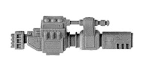 File:Ion cannon.jpg