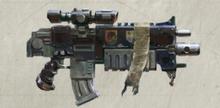 Болт-винтовка типа II