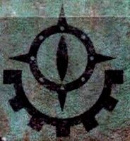 SoH Dark Mechanicum Icon