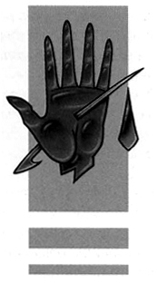File:The Severed icon.jpg