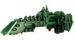 File:Cobra-destroyer-mini.jpg