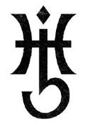 Shattered Mirage Rune