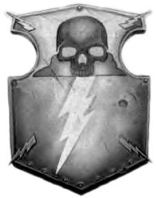 File:Levin Shield.jpg