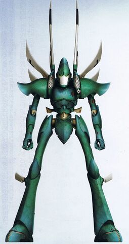 File:Mymeara Phantom Titan.jpg