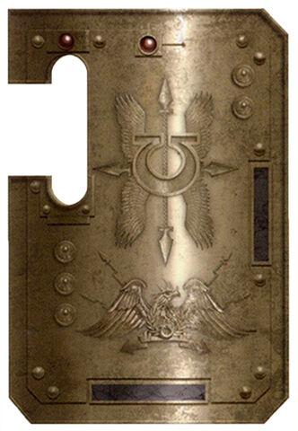 File:Boarding Shield Honour Variant.jpg