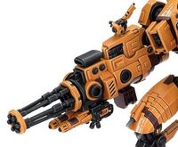 Heavyburstcannon