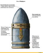 Art-красивые-картинки-Warhammer-40000-фэндомы-949740