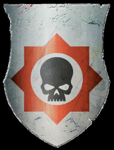 File:2nd Brotherhood Icon.png