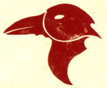 File:Corvidae Cult Icon.png