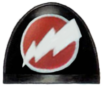 File:Black Guard Shoulder Pad.png