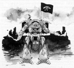 Traitor Titan