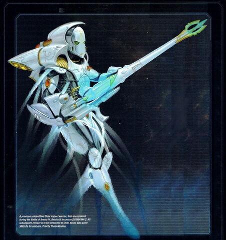File:Shadow Spectre Warrior2.jpg