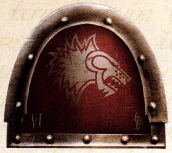 File:2. Legion Icon Varagyr.jpg