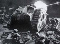 Destroyer Night Sniping