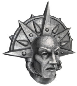 Mask of the Watcher