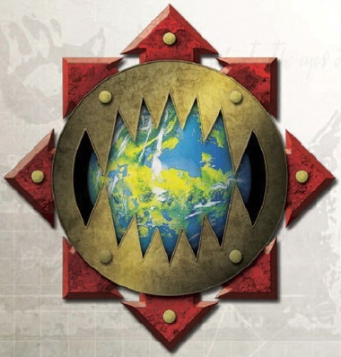 File:World Eaters Icon.png