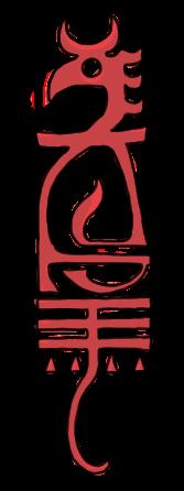 Symbolofthegreathawk1