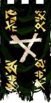 Clan Flem banner