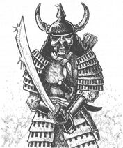 Ниппонский самурай