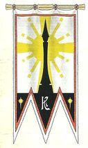 Знамя башни Солнца