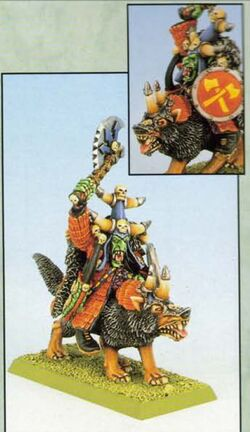 Hobgoblin Chieftain on Giant Wolf 4th Edition Miniature