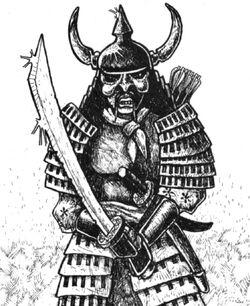 SamuraiLordWithWarmask