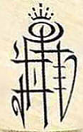 Hoeth High Elf Symbol