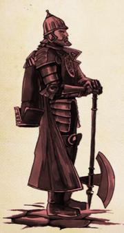 Kreml Guard