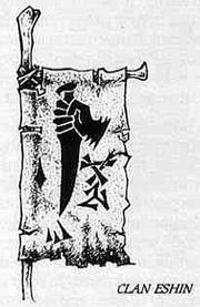 Klan Eshin