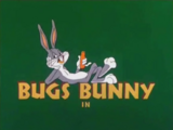 Knighty Knight Bugs/Gallery