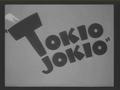 Tokio Jokio Title Card