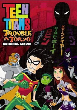 Teen-titans-trouble-in-tokyo poster