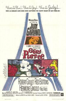 Gay Puree DVD cover