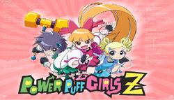 Powerpuff girls z by cloud1414-d387l7r