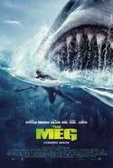 Meg ver7 xxlg