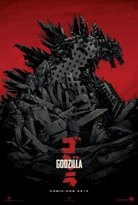 GODZILLA 2014 Comic-Con Teaser 2013