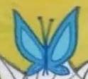 Gaypurreebutterfly