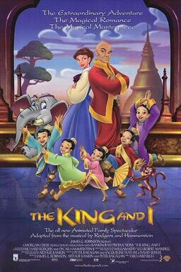 The King and I 1999 poster