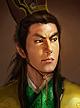 Yu Yi Xian