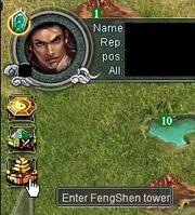 Enter FengShen tower