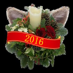 KerstBadge2016
