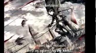 Shingeki no Kyojin - Great Escape english lyrics (ShidouSetsuna)
