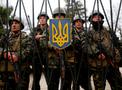 Укр. армия
