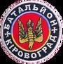 Кировоград2